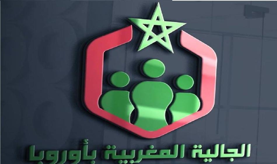 أبناء الجالية المغربية يأزرون إخوانهم المغاربة العالقين بأوروبا في هذه الظروف الصعبة