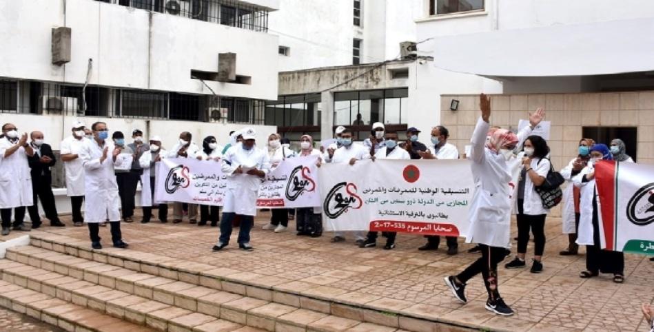 الصحة تمكن الممرضين المجازين من حقوقهم