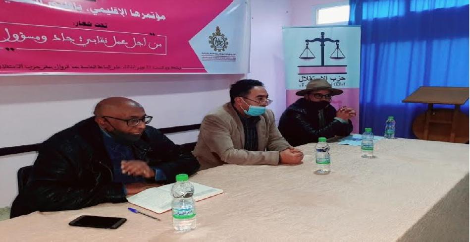 الجامعة الوطنية لموظفي وزارة الشباب والرياضة تؤسس مكتبها النقابي بإقليم الحسيمة