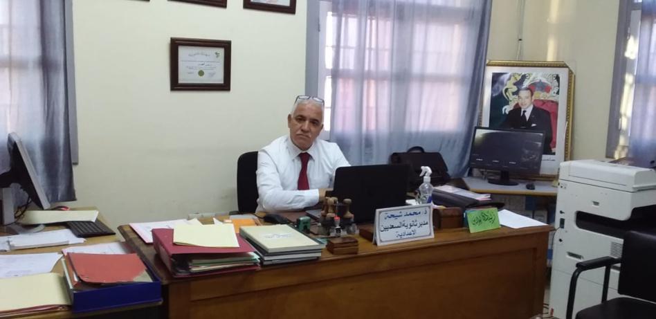 إستقالة «محمد شيحة» من حزب السنبلة