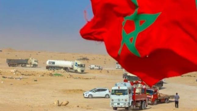 بولونيا تدعم المغرب في ملف معبر الكركرات