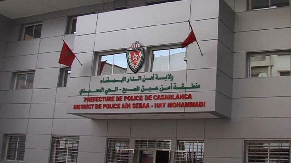 ولاية أمن الدار البيضاء تُصْدِرْ بيان حقيقة حول إعتداء جانح على إمام مسجد