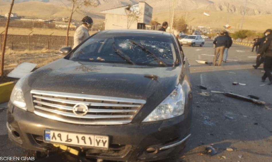 إيران تكشف المرتبطين بإغتيال فخري زادة