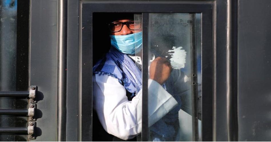 مكافحة الأمراض والوقاية الأمريكية تُخَفِّضْ فترة الحجر الصحي المخصصة للمُخَالطِين