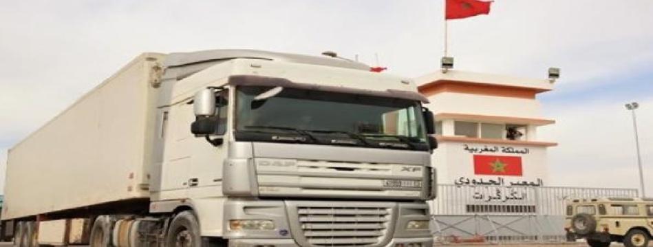 أذربيجان تؤيد جهود المغرب من أجل استعادة حركة التنقل في الكركرات
