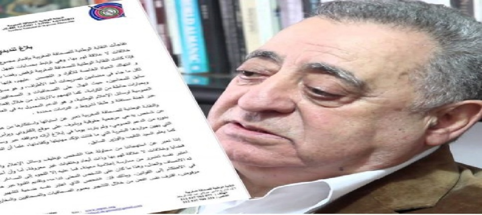 النقابة الوطنية للصحافة تندد باتهامات المحامي زيان للصحافيين وتؤكد رفضها للتشهير