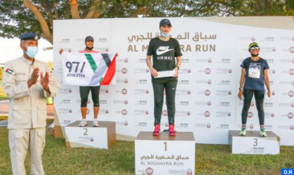 تتويج ثلاث عدائين مغاربة بسباق دولي في الإمارات