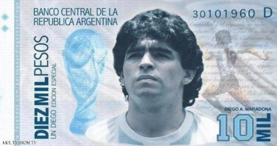 عريضة تطالب بوضع صورة مارادونا على عملة الأرجنتين