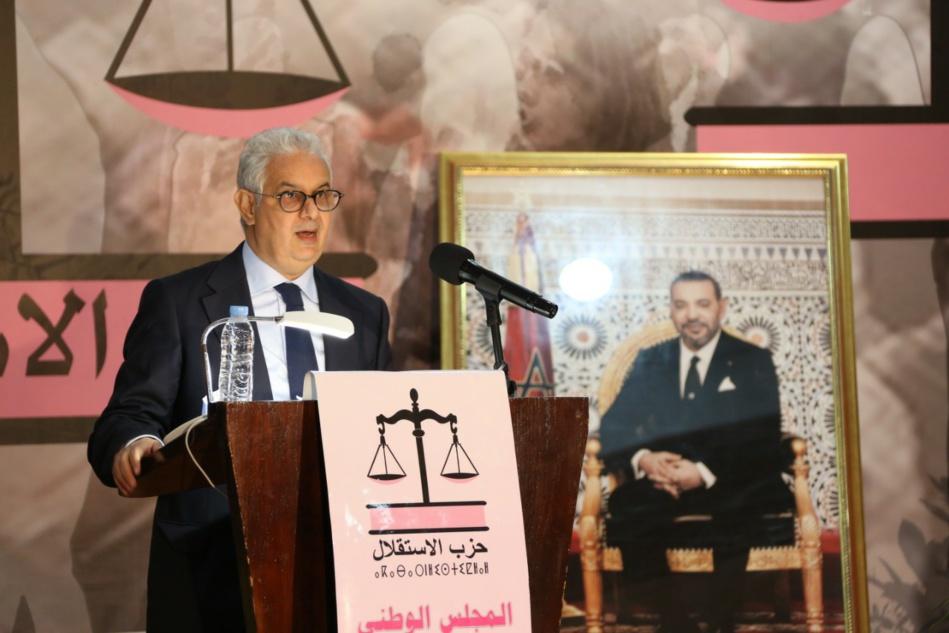 قضايا و مواقف من صلب اهتمامات الدورة العادية للمجلس الوطني لحزب الاستقلال