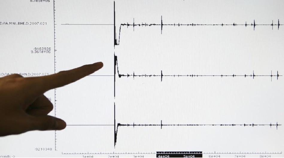 زلزال يضرب عرض الساحل الأطلسي