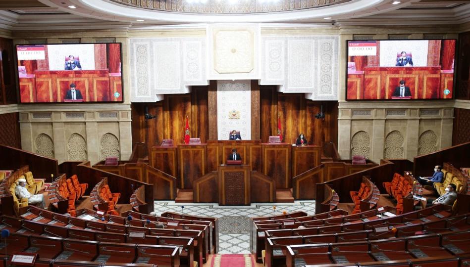 مجلس النواب يصادق على مشروع مالية 2021 في قراءة ثانية