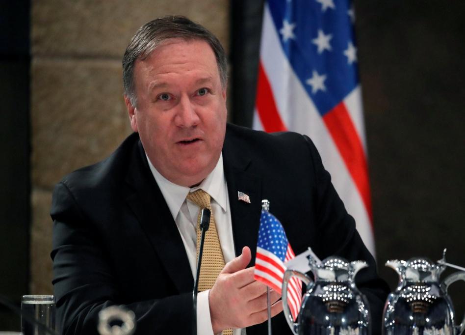 وزير الخارجية الأمريكي: المغرب «نموذج للتسامح بالنسبة للمنطقة والعالم»