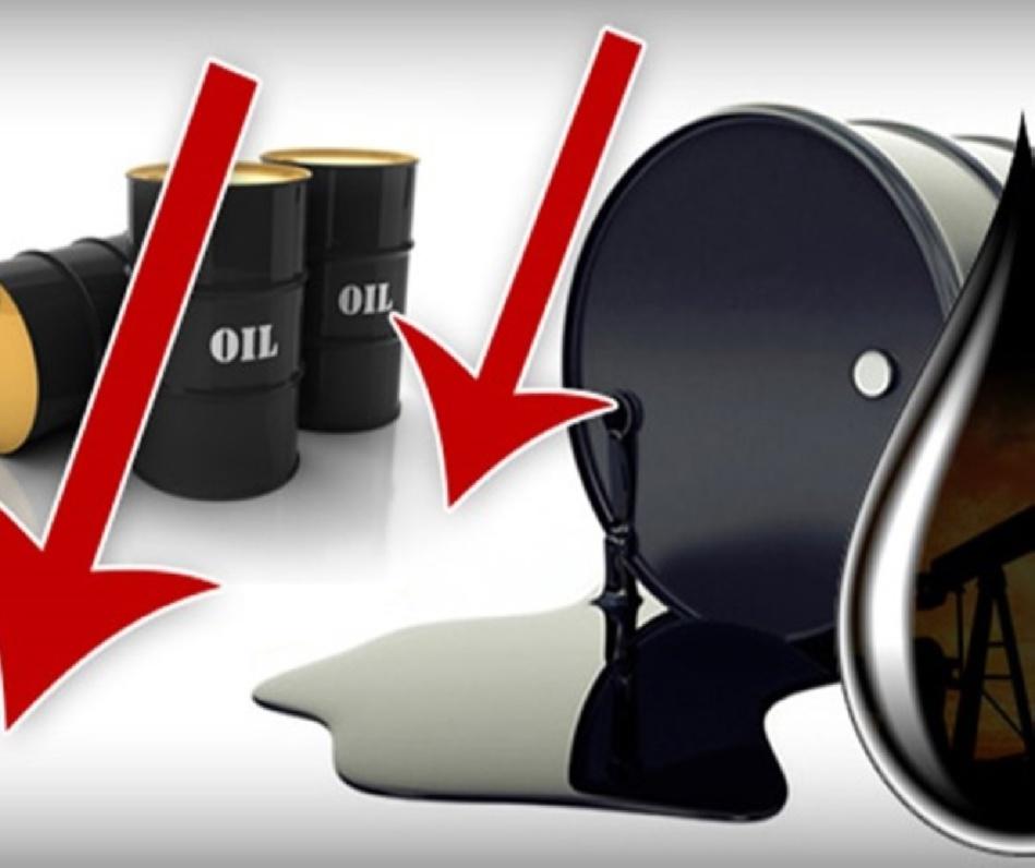 أسعارُ النفط تتراجع