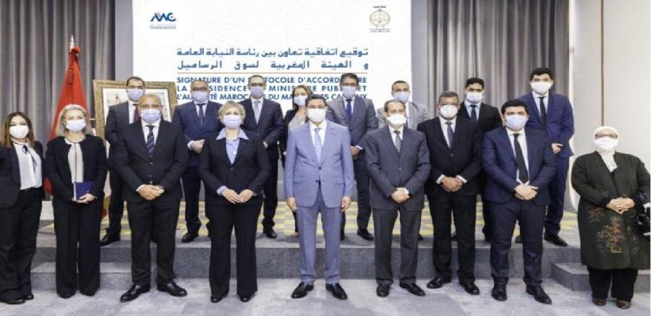النيابة العامة.. توقيع إتفاقية لمكافحة غسل الأموال وتمويل الارهاب
