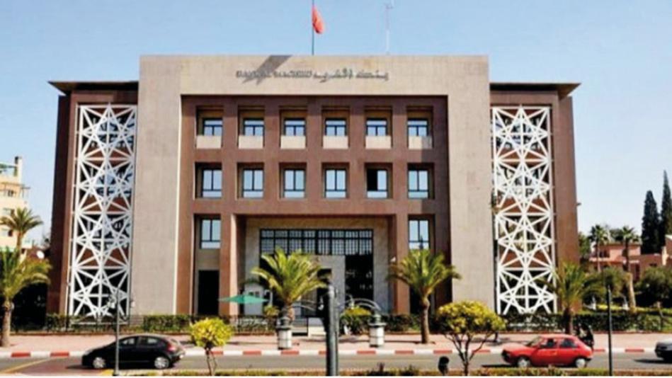 بنك المغرب يعد بأيام عصيبة على الاقتصاد المغربي