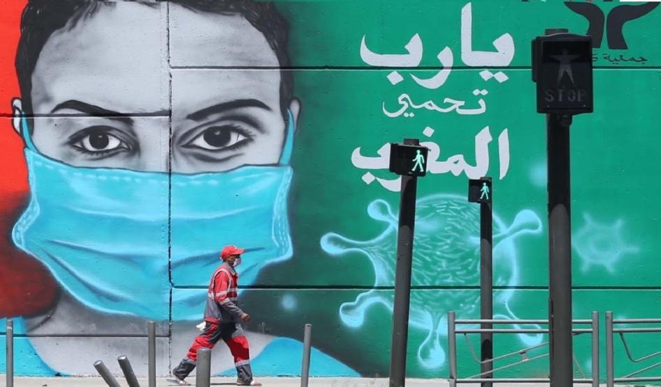 حصيلة كورونا بالمغرب ليوم الجمعة 18 دجنبر 2020