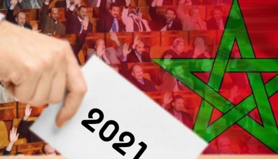 الأحزاب المغربية تصل إلى اتفاق مع الحكومة حول تصويت و ترشح الأجانب خلال الانتخابات الجماعية