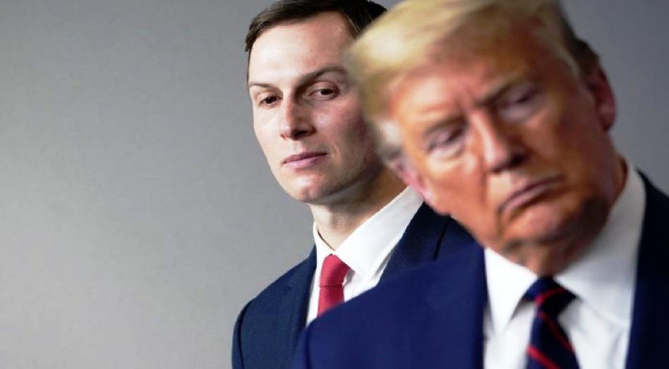توبيخْ من ترامب الى كوشنر.. «أنت تقتلني! هذا كل شيء»