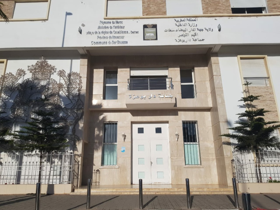 عزل رئيس جماعة دار بوعزة ومنعه من الترشيح