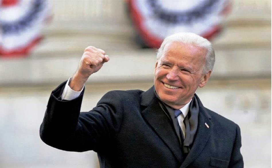 رسميّاً.. بايدن رئيساً للولايات المتّحدة!