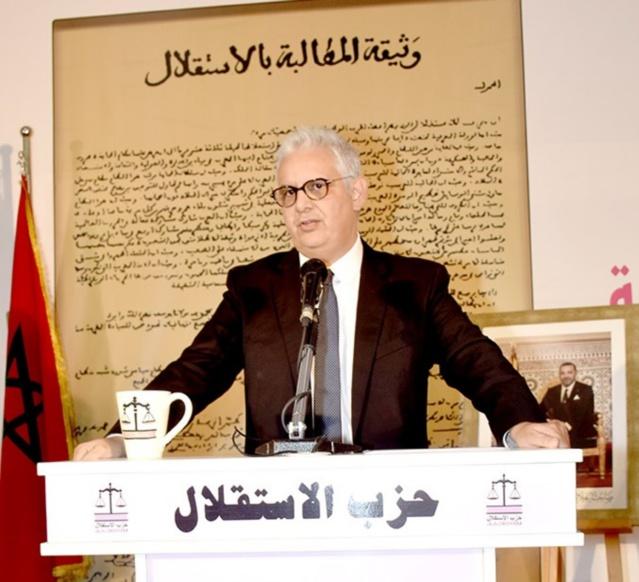 الأستاذ نزار بركة يترأس تخليد الذكرى 77 لتقديم وثيقة المطالبة بالاستقلال