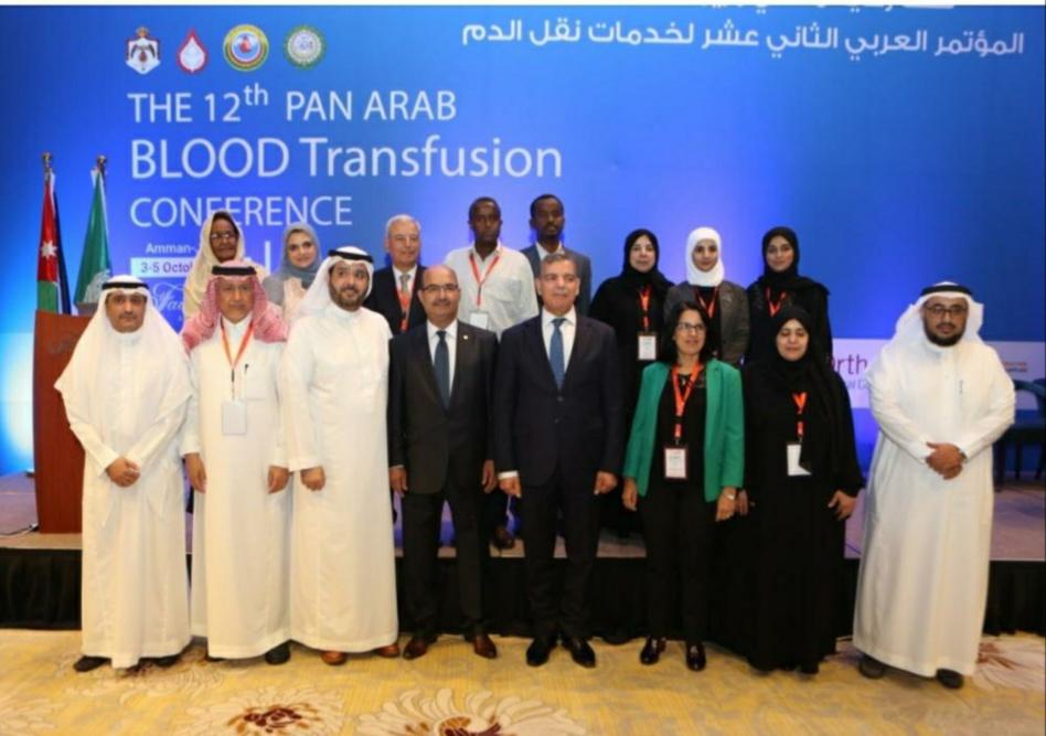 المغرب يترأس الهيئة العربية لخدمات نقل الدم لدورتين متتاليتين