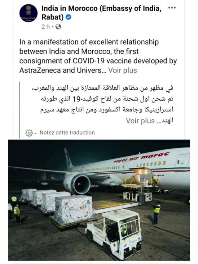 سفارة الهند بالمغرب تعلن عما أخفته وزارة الصحة على المغاربة