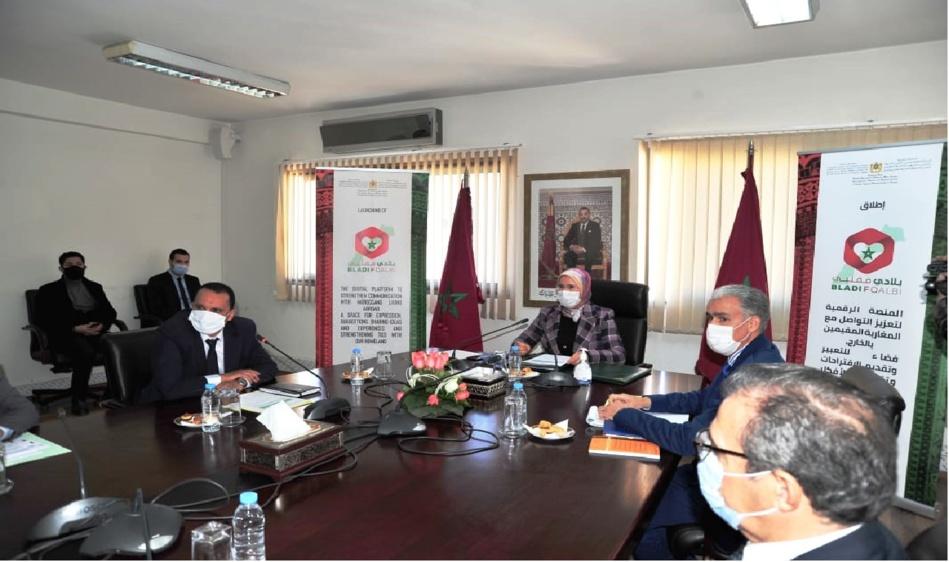 الوزارة المنتدبة المكلفة بالمغاربة المقيمين بالخارج  تطلق منصة «بلادي  في قلبي»