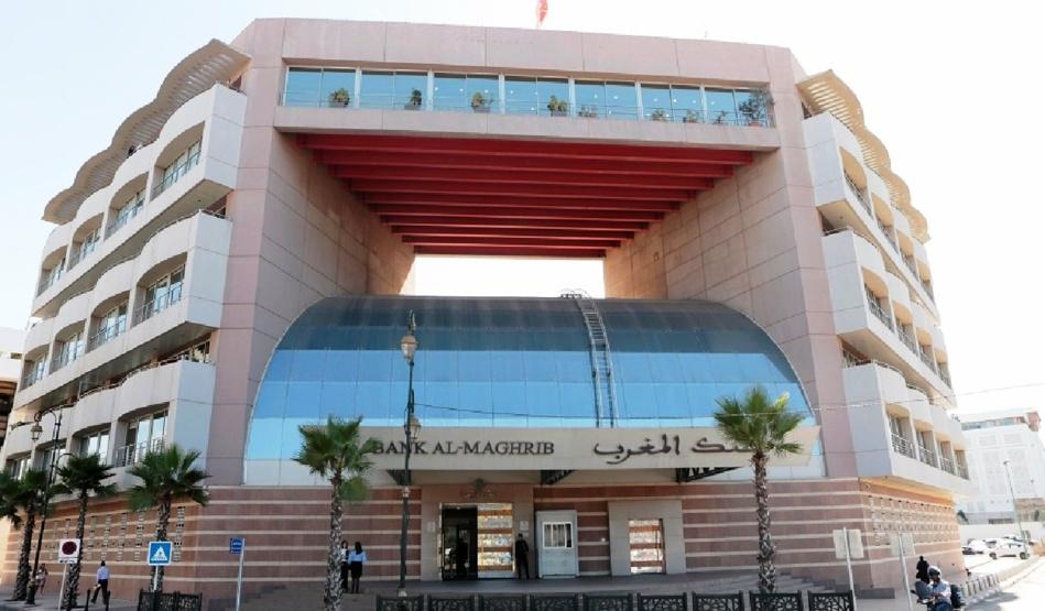 البنك المركزي المغربي يضخ 75 مليار درهم في السوق النقدية