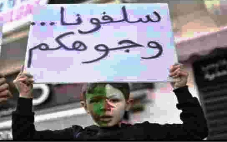 الجزائر التي وعدت باقتسام اللقاح مع تونس تستجدي قطر