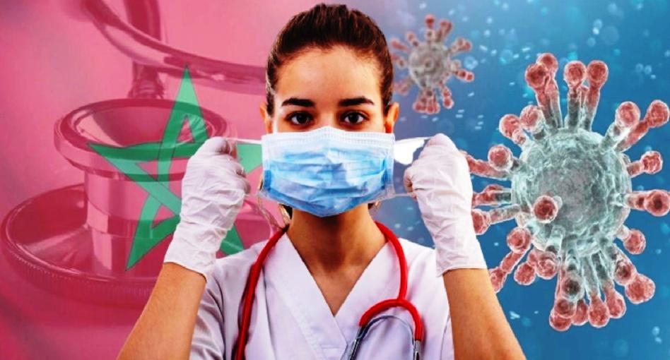 حصيلة فيروس كورونا بالمغرب ليوم الخميس 11 فبراير