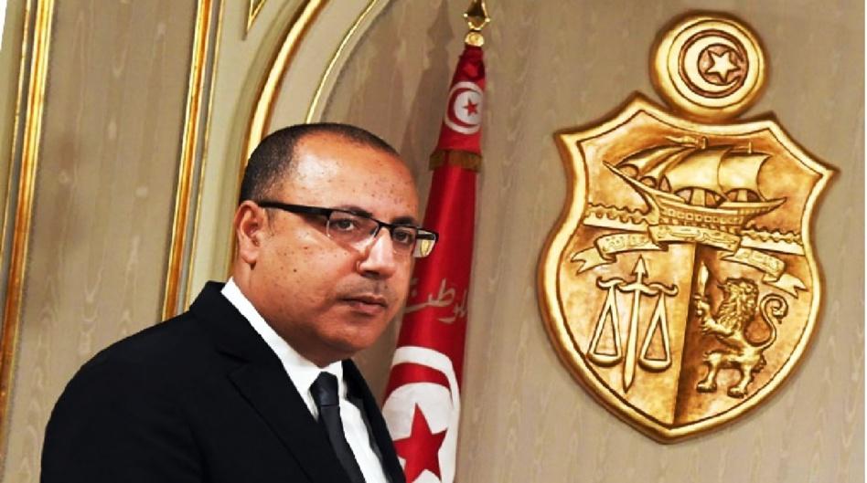 رئيس حكومة تونس يعفي 5 وزراء من مهامهم
