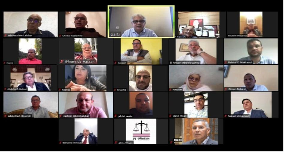 اللجنة التنفيذية لحزب الاستقلال تتدارس التطورات السياسية ببلادنا وتندد بشدة بالحملة المسعورة التي تقودها قوى الحقد والشر بالجزائر