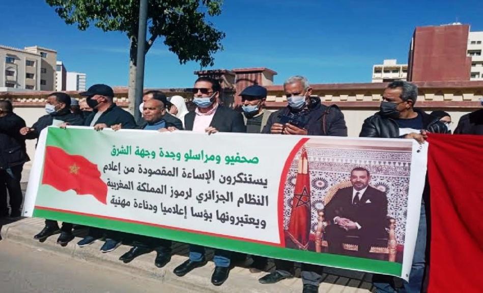 الجسم الصحفي بوجدة وجهة الشرق يستنكر الإساءة لرمز الأمة الملك محمد السادس‼