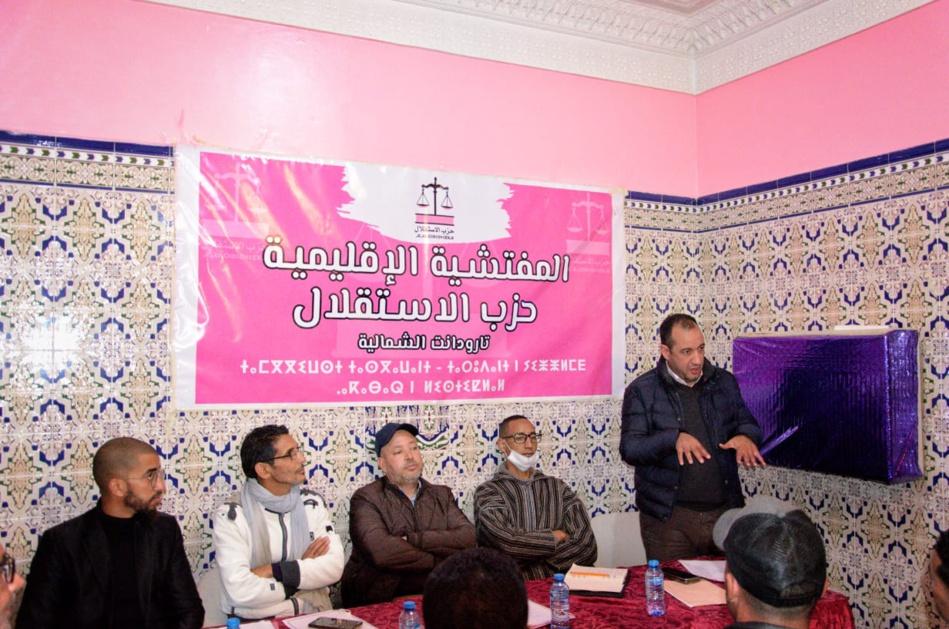 انتخاب خالد جبار كاتباً محلياً لمنظمة الشبيبة الاستقلالية بأولاد برحيل