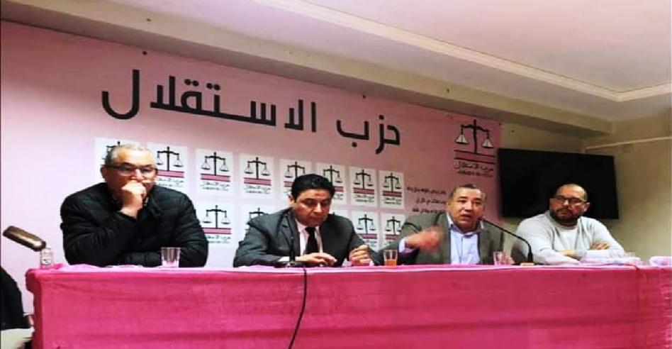 الدكتور عمر حجيرة والدكتور كريم آيت أحمد في مؤتمر فرع رابطة الصيادلة الاستقلاليين