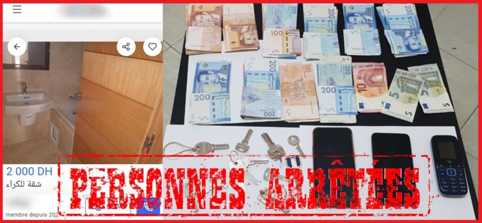 أمن طنجة يعتقل شخصين متورطين في قضية تتعلق بالنصب والاحتيال