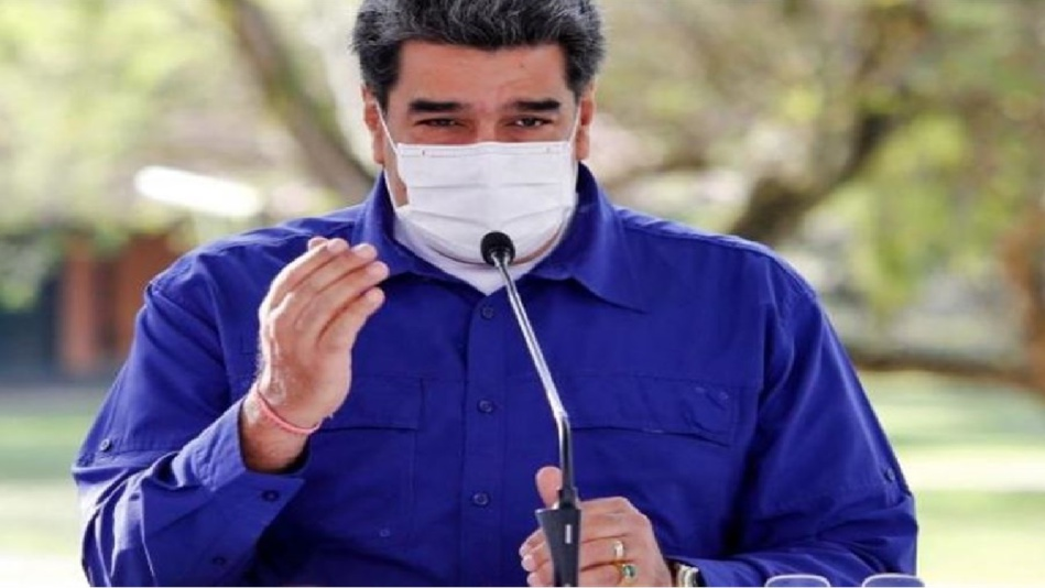 """""""فيسبوك"""" تجمد صفحة """"رئيس فنزويلا"""""""
