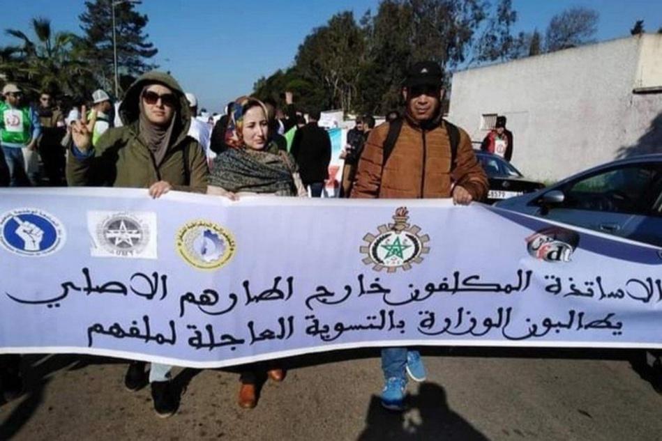 الإعلان عن خوض اضراب وطني انذاري في هذا التاريخ