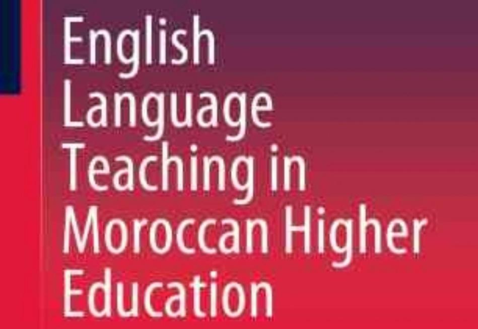 مؤلف جديد يرصد واقع تدريس اللغة الإنجليزية في منظومة التعليم العالي بالمغرب