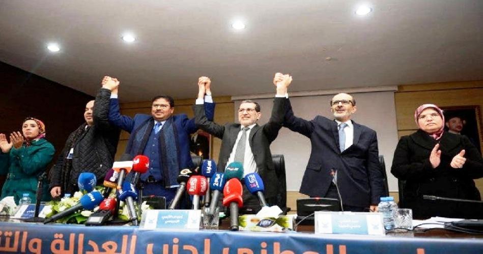 """""""البيجيدي"""" ينتقد قرار """"المحكمة الدستورية"""" بشأن """"القاسم الانتخابي"""""""