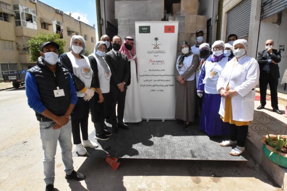 """قافلة الخير حملة تضامنية لـ """"السفارة السعودية بالمغرب"""""""