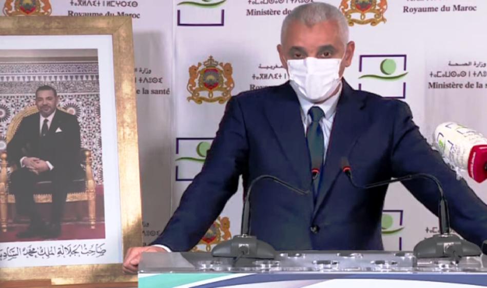المغرب يسجل تراجعا طفيفا في عدد الإصابات بفيروس كورونا