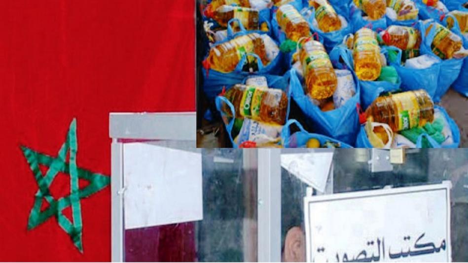 الافـتتاحية.. «القفة الانتخابية» مظهر خطير من مظاهر إفساد الانتخابات