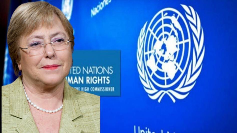 المفوضة السامية لحقوق الانسان تسجل انتهاكات حقوق الانسان بمخيمات تندوف