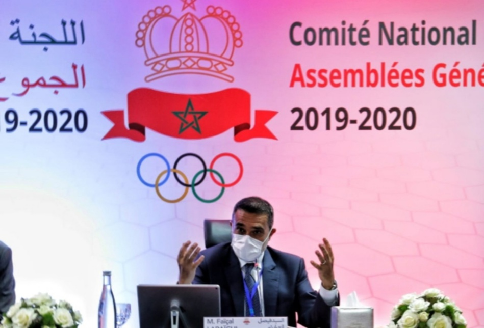 الهيلالي يشارك ضمن الجمع العام العادي السنوي للجنة الأولمبية الوطنية المغربية