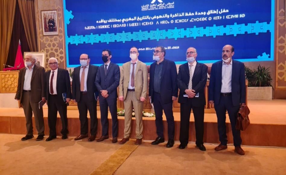 """المجلس الوطني لحقوق الإنسان يطلق """"وحدة حفظ الذاكرة والنهوض بالتاريخ المغربي"""""""