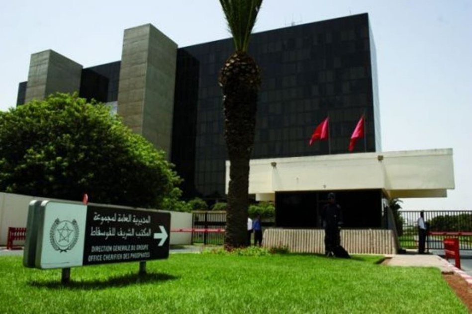 النقابة الوطنية للفوسفاط تطالب بالتدخل لإيقاف الخروقات المسجلة خلال الانتخابات المهنية