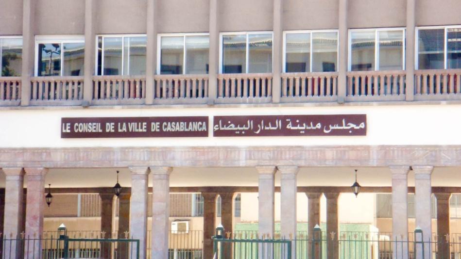 النصاب القانوني يتسبب في تأخير موعد أشغال الدورة الاستثنائية لمجلس جماعة الدار البيضاء