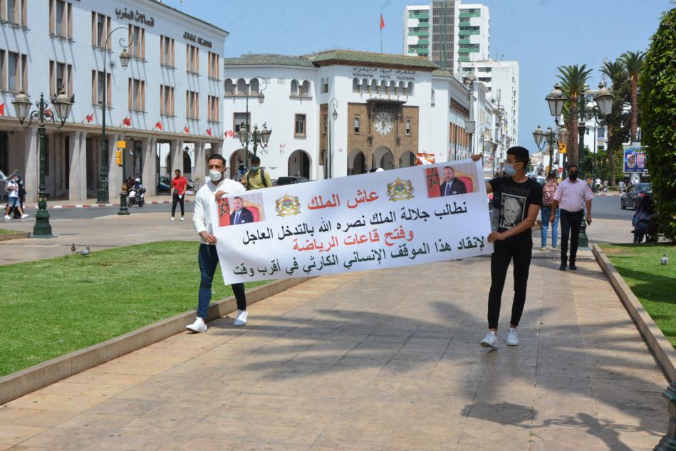 احتجاجات بالجملة على قرارات العثماني أمام البرلمان